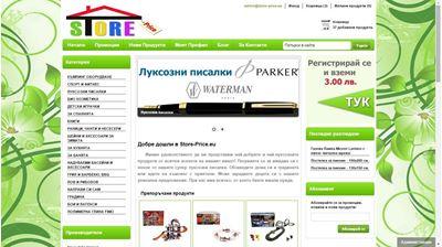 store-price